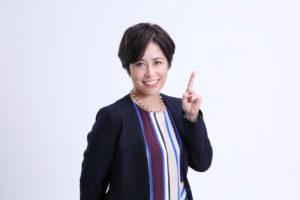 ファイナンシャルスタイリスト杉山夏子